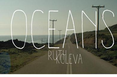 """""""Oceans"""" на Рут Колева издига българската музика на световно ниво"""