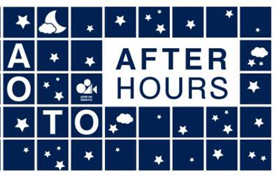 """""""AFTER HOURS"""" поредица в Дом на Киното - алтернативи за летните вечери"""