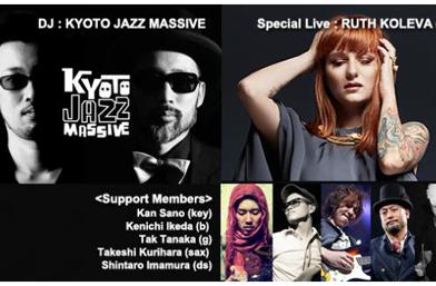 Рут Колева с концерт в легендарния Cotton Club - Токио