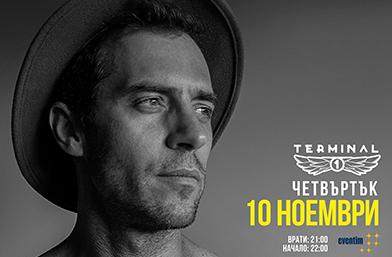Руши с ексклузивен концерт на 10 ноември в Терминал 1!