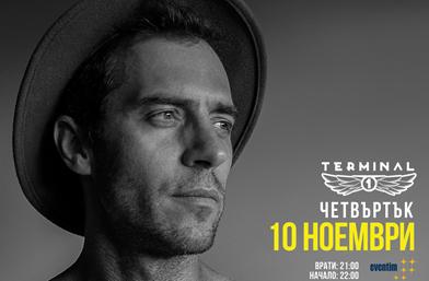 Руши с ексклузивен концерт на 10 ноември на ТЕРМИНАЛ 1!