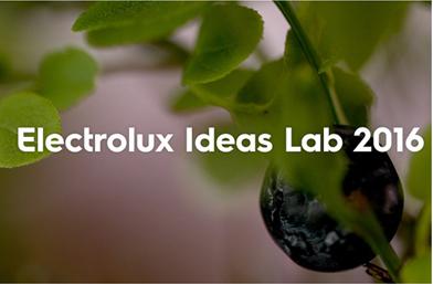 Electrolux Ideas Lab удължаване на срока за изпращане на предложения