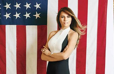 Мелания Тръмп - 20 кадъра скъп стил за Първи дами