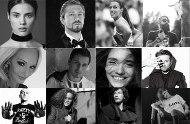 Топ 50 на най-красивите българи за 2016-та година