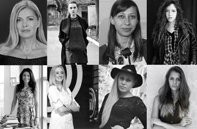 АНКЕТА: Гласувай за Най-красивата българка на 2016