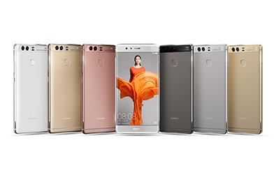 Huawei & China: Make it Possible!