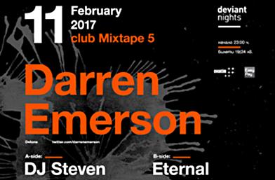 Звукът на Трайнспотинг идва с Darren Emerson в Mixtape 5 след броени дни