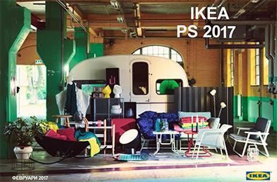 """ИКЕА представи """"Дневната на Университета"""" – ново многофункционално пространство за общуване и събития в УАСГ"""