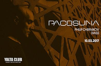 Любимецът на българската публика Paco Osuna се завръща в YALTA CLUB
