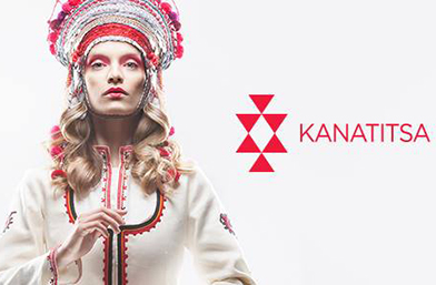 """Иван Шопов и вокална група Авигея представят дебютния си албум """"Канатица"""""""