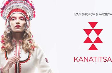 Иван Шопов представя дебютния си албум с Авигея