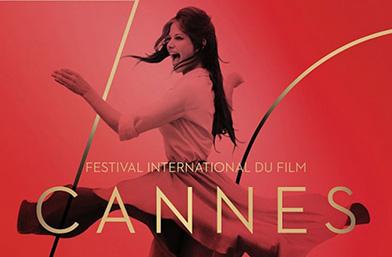 Поредният прекрасен филмов плакат: Клаудия Кардинале за Кан, номер 70!