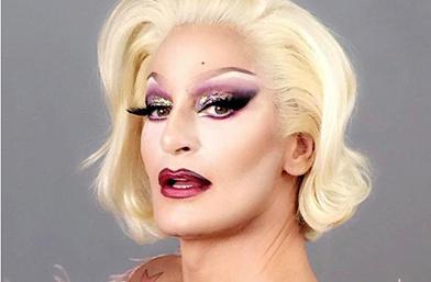 Красив/а: Марк Джейкъбс стана жена