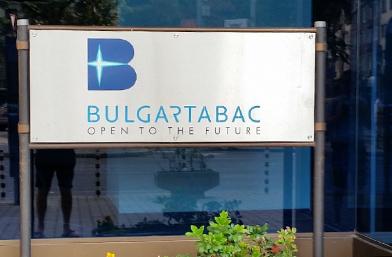 """Бритиш Американ Табако придобива  водещи марки от """"Булгартабак"""""""