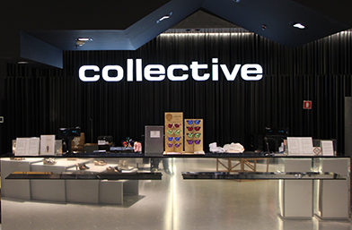 Collective: Пролет/Лято2017. Видео!