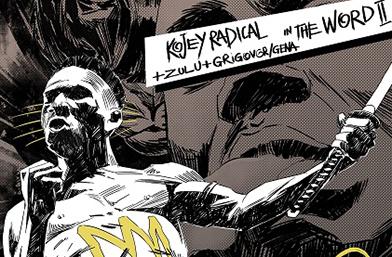 Kojey Radical: Супергероят-поет от Лондон с шоу в София на 18 май