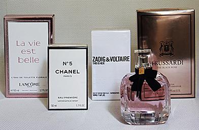 Снимай пролетта и спечели луксозен парфюм!