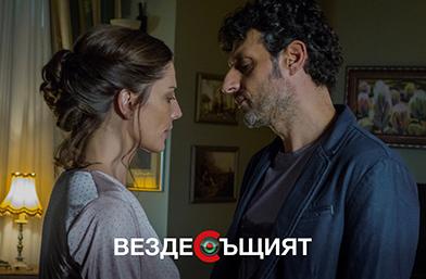 """Най-новият български филм """"Вездесъщият"""" от октомври в кината"""