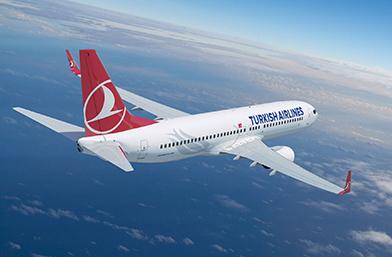 Turkish Airlines пуска двупосочни полети на ексклузивни цени до скандинавските столици