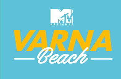 MTV представя втората група от вълнуващи артисти, които ще бъдат част от MTV Presents Varna Beach