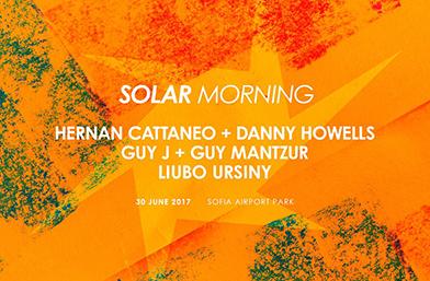 Посрещаме първия юлски изгрев с Solar Morning