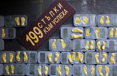 Нови отпечатъци в Стената на славата пред Театър 199