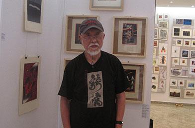 Акира Куросаки и 16-та международна изложба графика на галерия Леседра