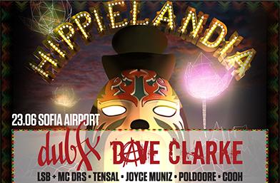 Не просто музика... Избухващият HippieLandia Music Festival 2017!