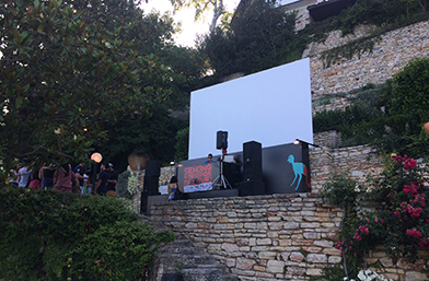 Фестивалът In the Palace изненадва с голямо парти за Джулай морнинг