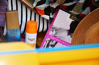 Моят летен куфар за дълъг уикенд: Йоанна 2017