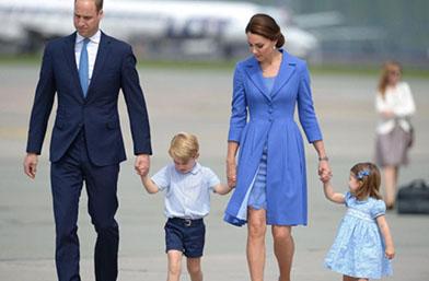 Да или Не? Кралското семейство в синьо