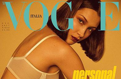CONDÉ NAST затваря Vogue Italia?