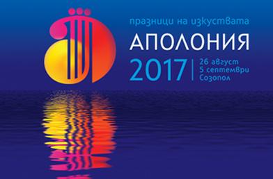 """Джазът – импровизация и класика на сцената на """"Аполония"""""""