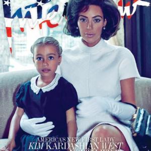 Прекали ли или не? Ким Кардашян позира като Джаки Кенеди за фотосесия