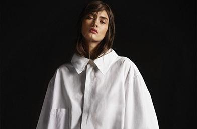 It shopping list: Бялата риза, ВЕЧНАТА!