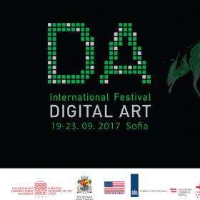 Da Fest 2017