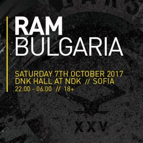 Световноизвестните Ram Records празнуват рождения си ден в София!