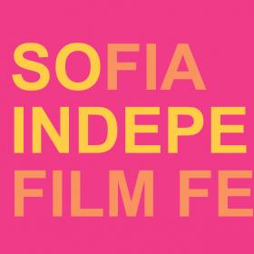 Първо награждаване на Осмия София Индипендънт Филм Фестивал