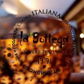 La Bottega al Vicolo/View Sofia