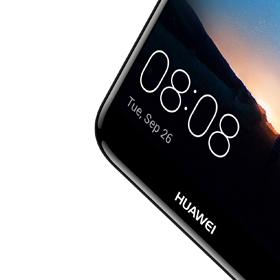 Снимай празниците на воля с цели 4 камери с  Huawei Mate 10 Lite