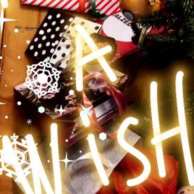 Щастлива Коледа!