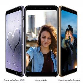 Какво не знаем за Samsung Galaxy A8?