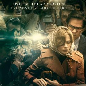 Movie Test Drive: