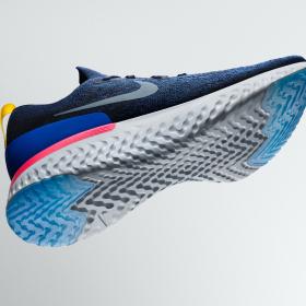 Epic Nike, крачка в бъдещето!