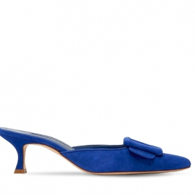 It shopping list: The Mules