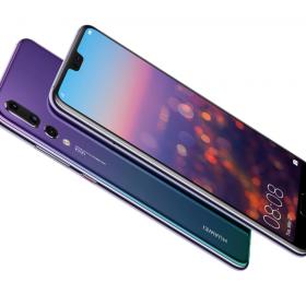 Париж, Гал Гадот и телефоните на бъдещето - HUAWEI показаха на света P20