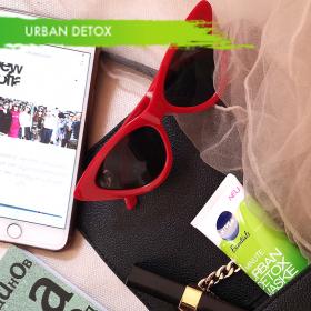 Животът през зелените ни очила: #Цветина