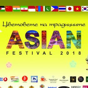 14 азиатски страни ще дефилират в единствено по рода си представително шествие на посланици и участници, предхождащо ежегодния азиатски фе
