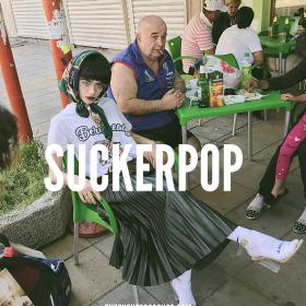 Trend Alert: Suckerpop и българският битовизъм