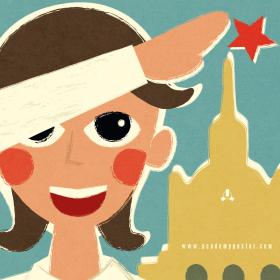 """Нов политически плакат"" на НХА"